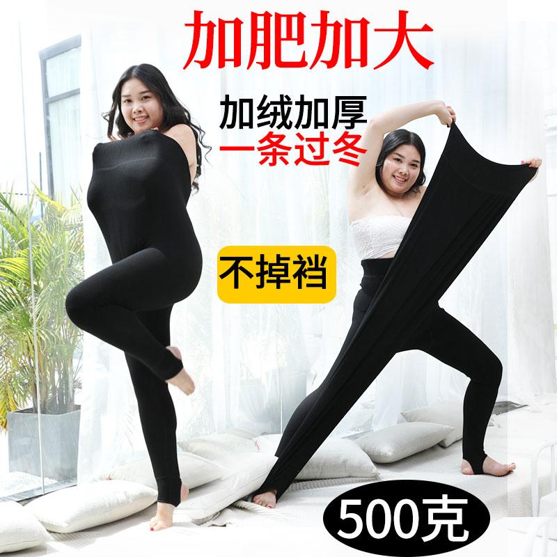 2018新款加肥加大码加绒加厚打底裤200斤女胖mm外穿黑色保暖棉裤