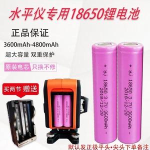 18650绿光水平仪锂电池石井8线12贴墙仪专用充电锂电池3.7V大容量