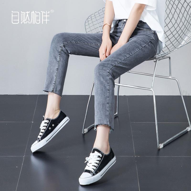 灰色牛仔裤女2019春季新款显瘦宽松毛边洋气灰高腰九分直筒裤子