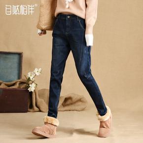 自然相伴加绒加厚牛仔裤女高腰