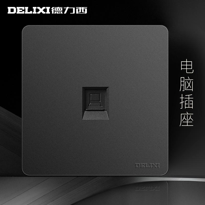 29.90元包邮德力西黑色网线盒网络电脑网口宽带插座插口接口86型暗装墙壁面板