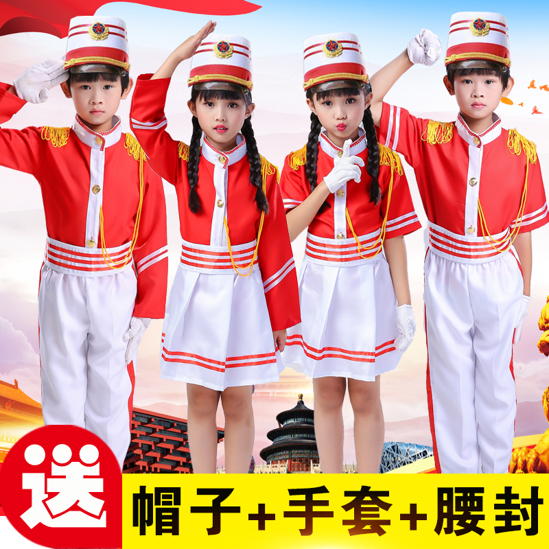 New childrens drum and horn uniform guard of honor uniform band flag raising and flag protecting uniform primary and secondary school students drum and horn uniform parcel mail