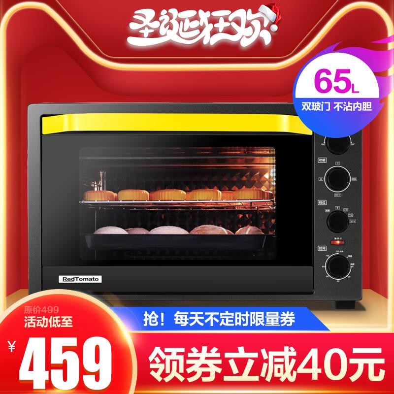 红蕃茄 HK-60RCL 家用大容量多功能电烤箱65L蛋糕烘焙箱 特价
