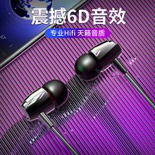 雅酷美入耳式原装正品耳机手机电脑重低音有线高音质韩版可爱耳塞式适用vivo华为oppo苹果typec安卓男女生