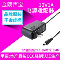 12V1A адаптер питания маршрутизация электро линейный источник зарядное устройство звук 12V0.5A приставка свет кот источник питания