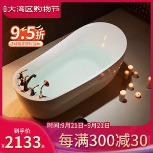科泽独立浴缸家用成人亚克力无缝一体浴盆别墅浴池椭圆欧式大浴缸