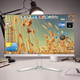 AOC全面屏显示器24英寸高清AH-IPS屏幕超薄无边框24N1H液晶台式办公家用22护眼PS4游戏27电脑显示屏HDMI