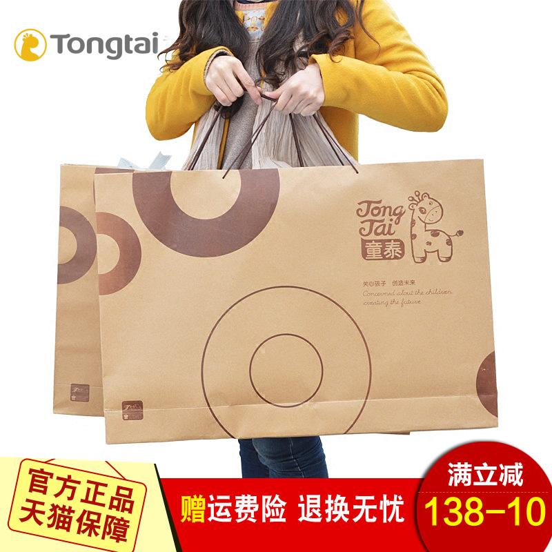 童泰纯棉婴儿衣服新生儿礼盒套装0-3个月6春秋夏季初生宝宝用品9