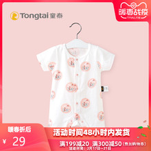 Tongtai baby summer clothes men's and women's baby thin half SLEEVE BODYSUIT cotton short sleeve closed crotch hardcover summer clothes