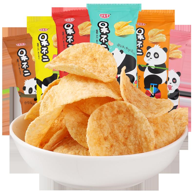 小王子薯片呆不二零食小吃休闲食品整箱包装办公散装大礼包批发