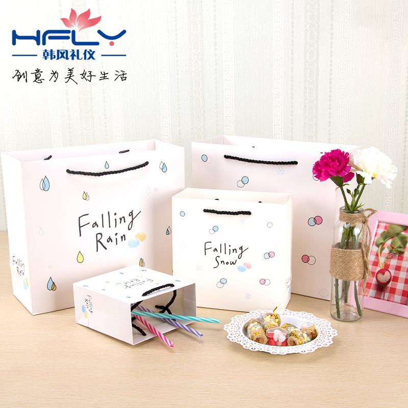 精美时尚礼品袋小清新手提袋素色生日礼物服装礼品包装纸袋