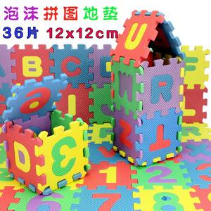 36片套装数字字母儿童拼图泡沫地垫卧室拼接海绵塑料爬行地板垫子