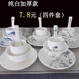 酒店饭店用品陶瓷摆台餐具四件套加厚纯白消毒餐具餐厅盘碗杯套装图片