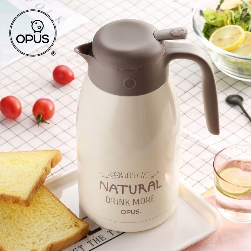 OPUS保温壶家用不锈钢保温瓶大容量保温水壶暖壶暖瓶开水热水瓶