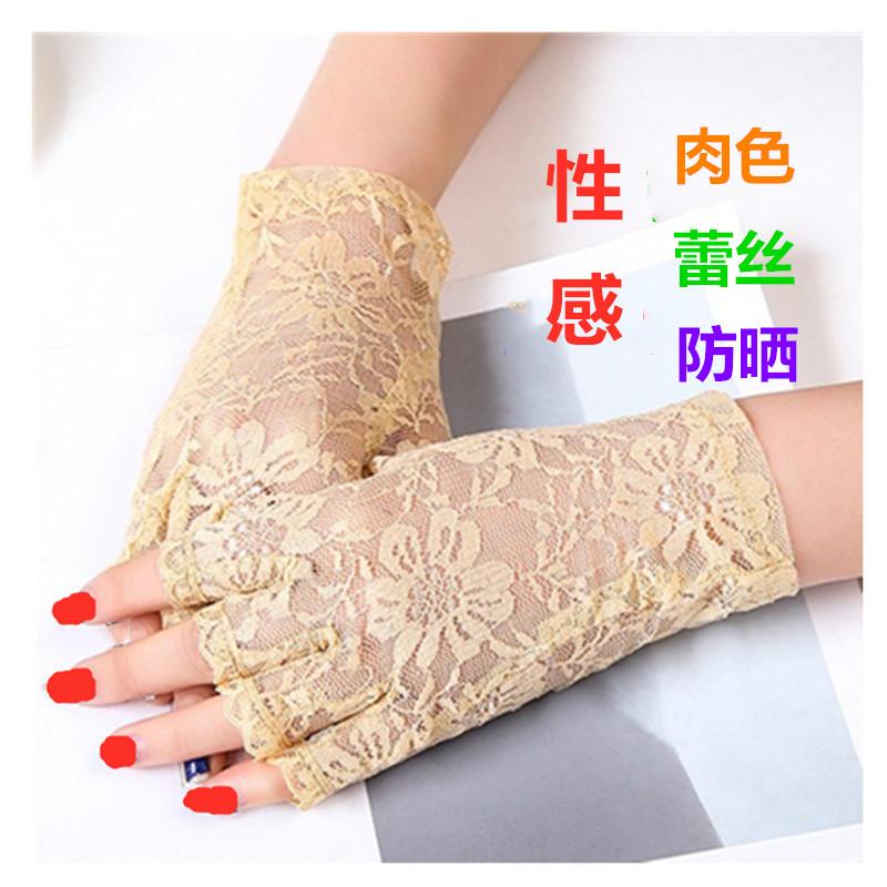 Lace five finger and half finger gloves womens thin summer sunscreen Half Finger dew etiquette wedding sexy short driving socks