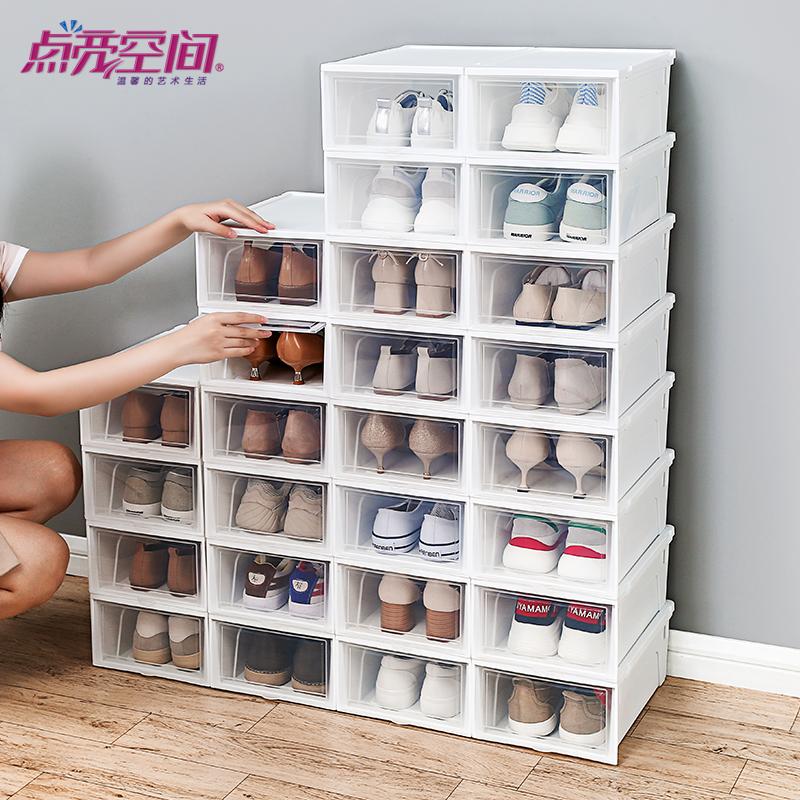 点亮空间放鞋盒鞋子收纳盒透明塑料单个独立宿舍简易男女抽拉式
