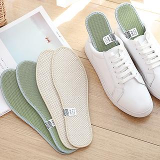 2双装 鞋垫男休闲运动鞋舒适棉麻鞋垫冬季女款加厚皮鞋鞋垫