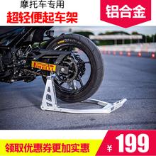 アルミフレーム用駐車枠タイヤからフレームでアルミ合金ユニバーサルフレームツールの修理やメンテナンスのチェーンを変更