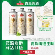 箱瓶24330ml超爽系列生啤小瓶装朝日啤酒Asahi
