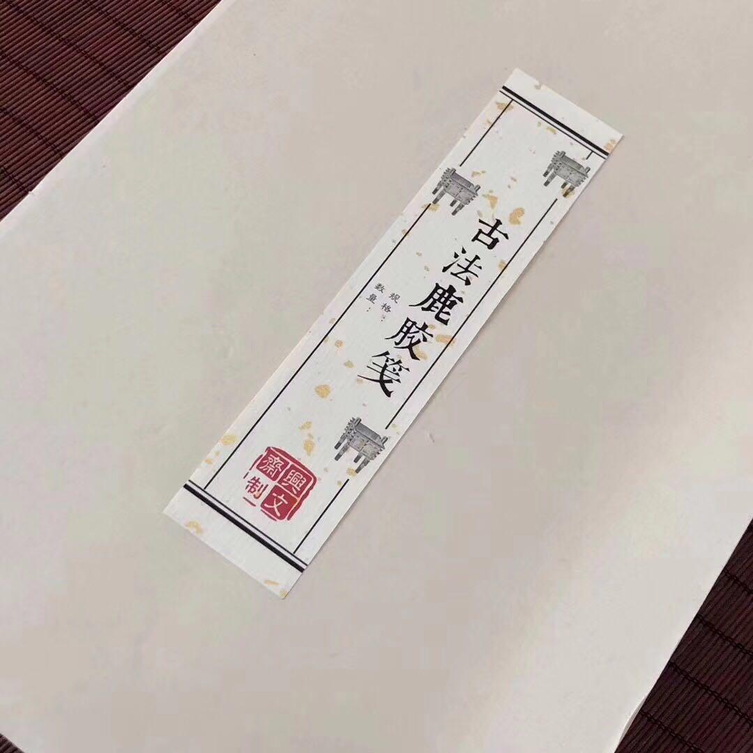 Xingwenzhai ancient FA Lu Jiao Jian Xuan paper semi mature small regular script running grass seal script in Ming and Qing Dynasties