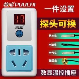 温控器插座数显家用智能温控开关可调温度电子温度控制器220v控温图片
