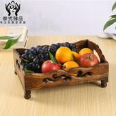 泰国创意实木果盘家用客厅东南亚茶几摆件木质复古中式简约水果盘