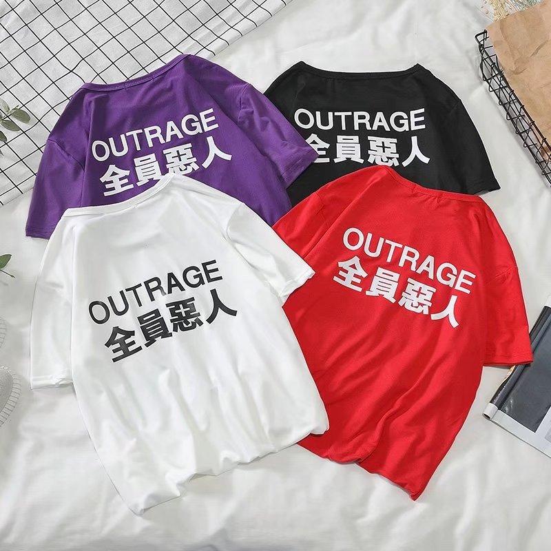 9.9包邮九块九男装衣服潮流韩版情侣T恤短袖9块特价清仓10元-20元