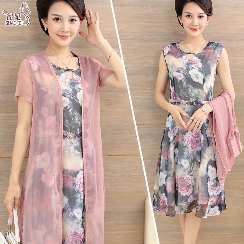 中老年女装夏装两件套裙子气质胖妈妈装夏季中年中长款背心连衣裙