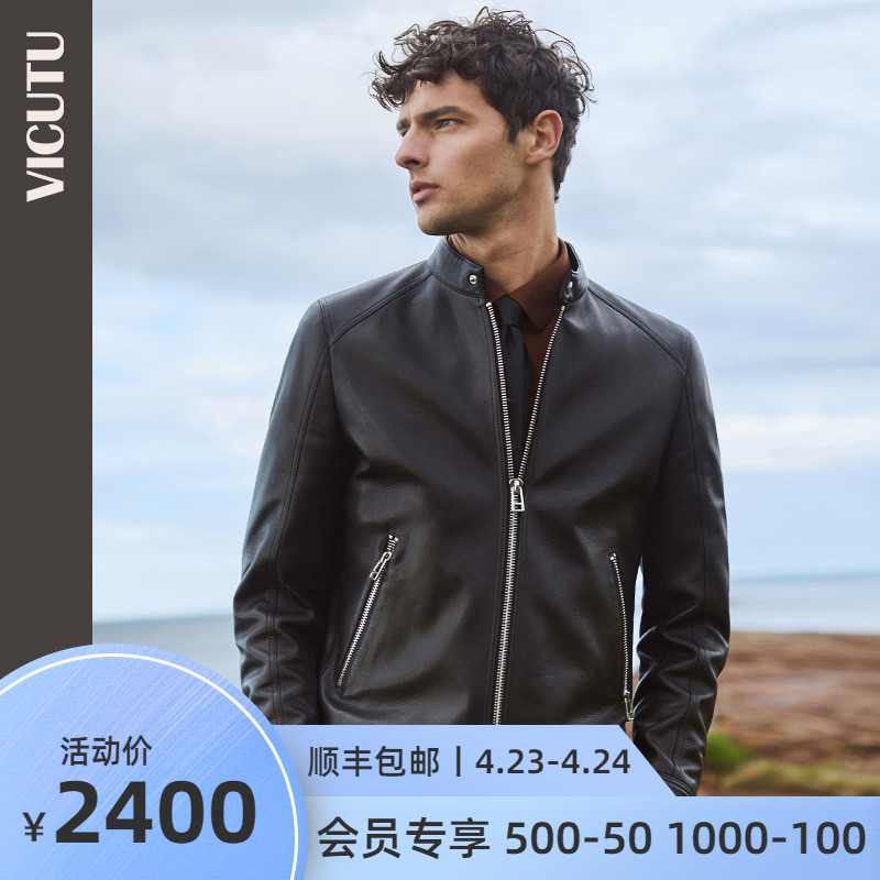 VICUTU/Victor Men's Leather Sheep Skin Stand Collar Black Leather Jacket Men's Slim Motorcycle Suit Men