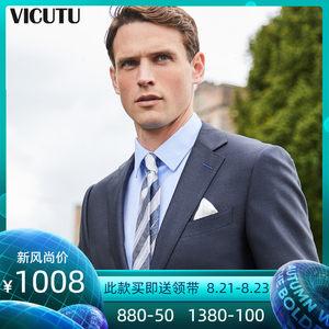 vicutu /威可多西服套装男上衣婚礼