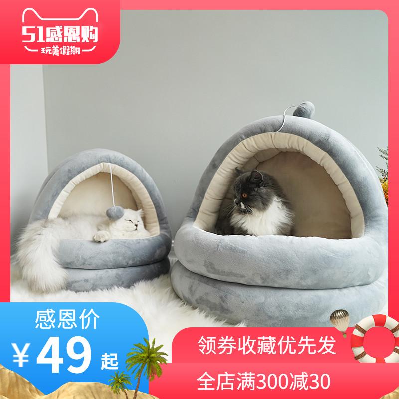 猫窝四季通用春夏保暖小型泰迪狗窝半封闭网红深度睡眠窝宠物用品