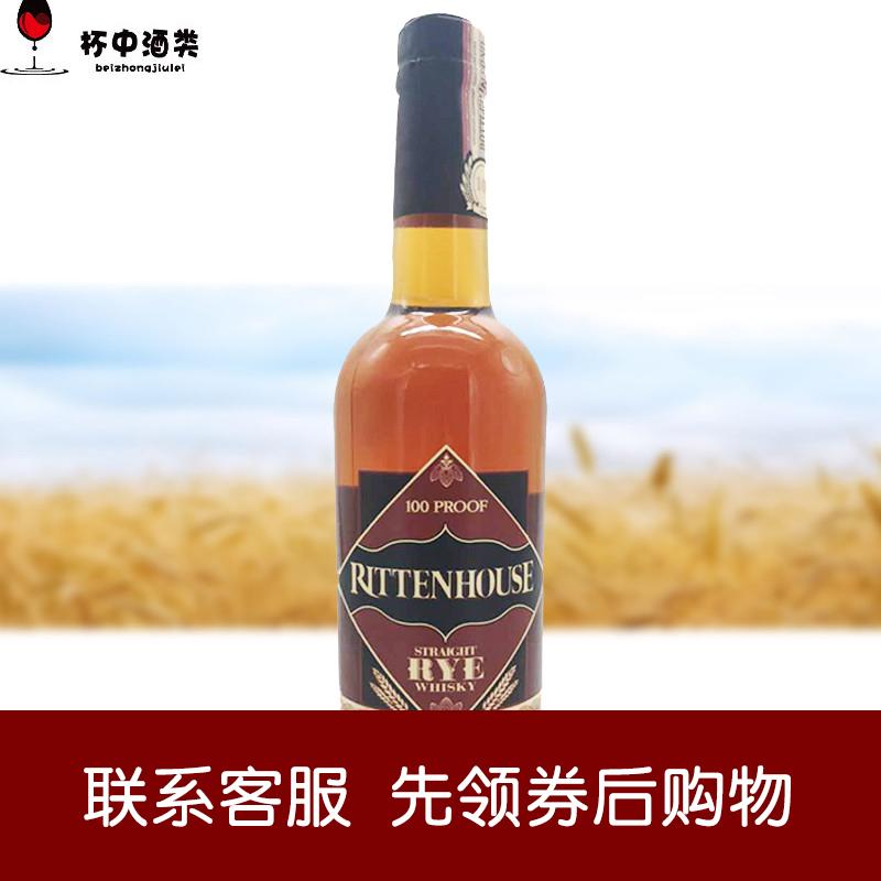 美国进口洋酒 瑞顿房黑麦威士忌 Rittenhouse波本精酿威士忌 原装