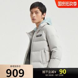 波司登短款羽绒服男宽松立领2020年新款柔软舒适冬外套B00145211