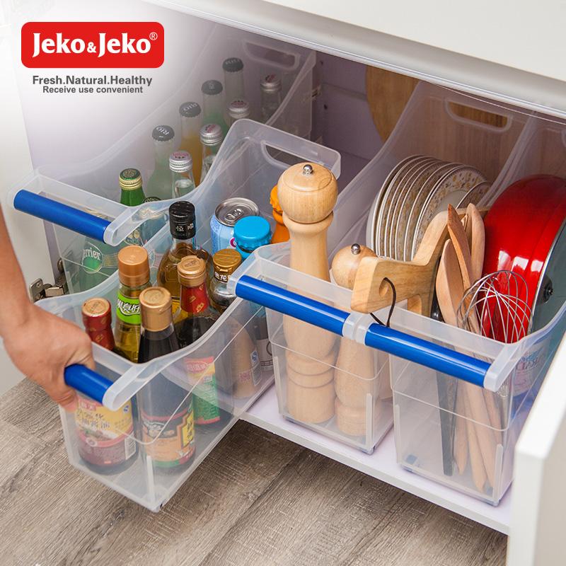 櫥柜收納盒塑料廚房廚具鍋具放鍋夾縫架子置物籃抽屜整理儲物箱