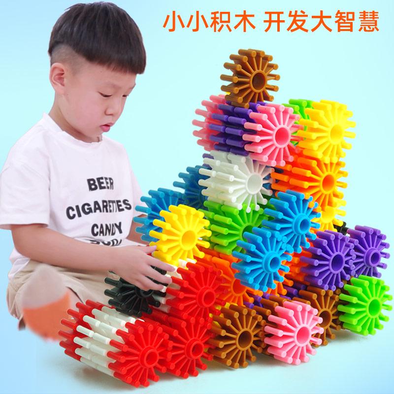 益智玩具1女孩拼装齿轮7 2 5积木