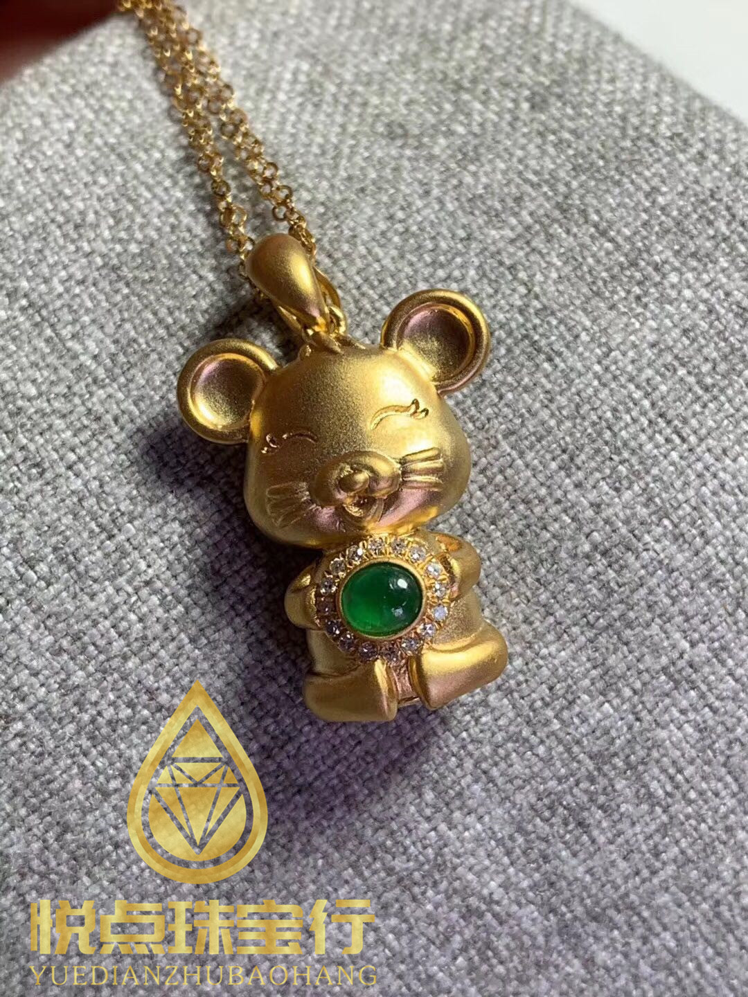 Yuedian jewelry, 18K golden mouse, good luck, mouse necklace, pendant jewelry, jadeite inlay, customization