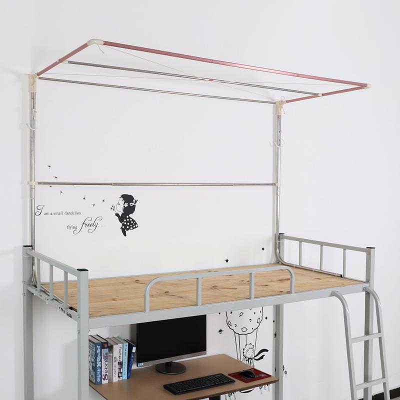 原创U型学生宿舍床帘支架可伸缩u形寝室上铺蚊帐架子上床杆子结实