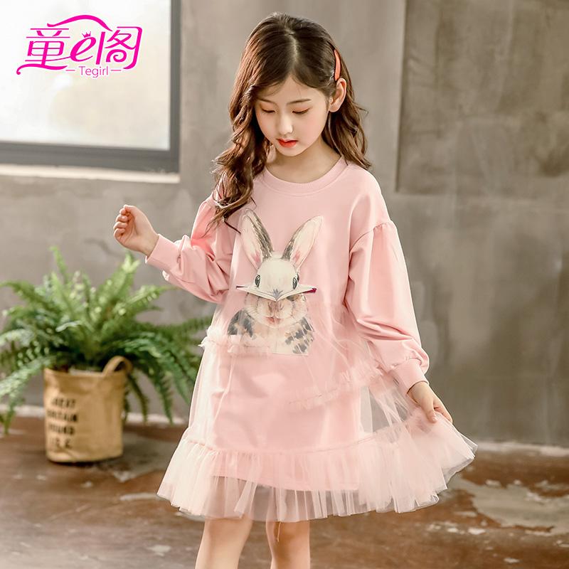 (用84元券)女童长袖儿童t恤裙淑女风连衣裙