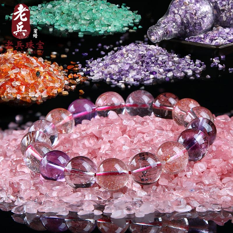 【消磁】黑曜石白水晶消磁碎石凈化水晶五行水晶蛋五行葫蘆擺件