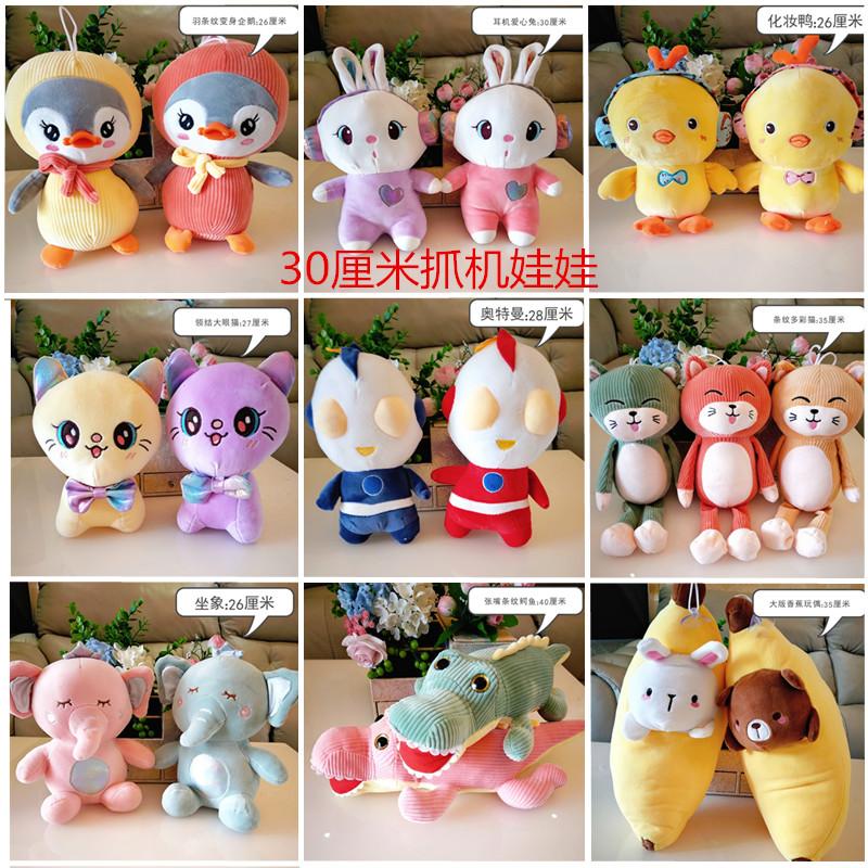 Интерактивные куклы Артикул 617531316650