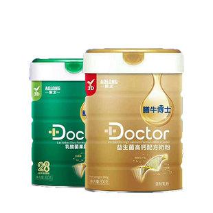 果蔬益生菌800克罐裝兒童傲龍奶粉