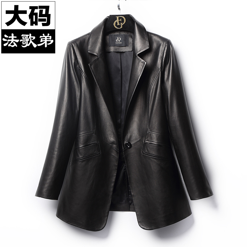 Sheepskin coat, Haining leather leather coat, women's short fit single leather suit, women's mother's Plus Size Women's dress