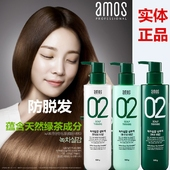 Amos Green Tea Shampoo & Conditioner