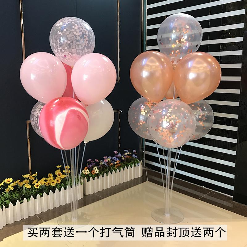 透明桌飘气球支架生日宴派对户外中秋国庆节场景布置婚房立柱装饰