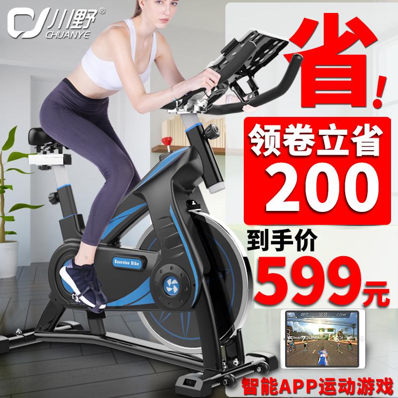 动感单车家用健身车运动减肥器材女性全身室内走路脚踏跑步自行车