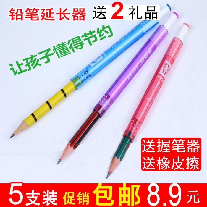 Бесплатная доставка студент энергосбережение карандаш продлить устройство мультики карандаш удлинять устройство ребенок карандаш защитный кожух подключать точилка карандаш крышка