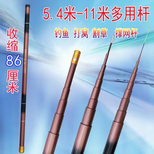 玻璃鋼短節可伸縮打窩杆超硬打窩竿超輕釣魚竿6米7米割草竿鐮刀杆