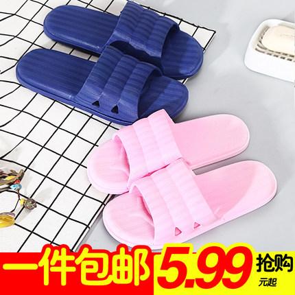 拖鞋家用男女士夏季室内居家情侣防滑软底家居浴室漏水大码凉拖鞋