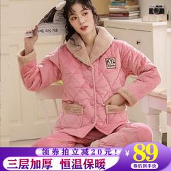秋冬季三层夹棉袄睡衣女加厚保暖纯色法兰绒加大码冬天家居服套装
