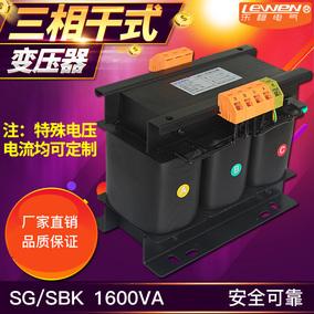 乐稳sbk / sg-1 . 6kva三相变压器
